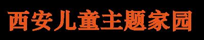 西安碧海银帆教学设备有限公司