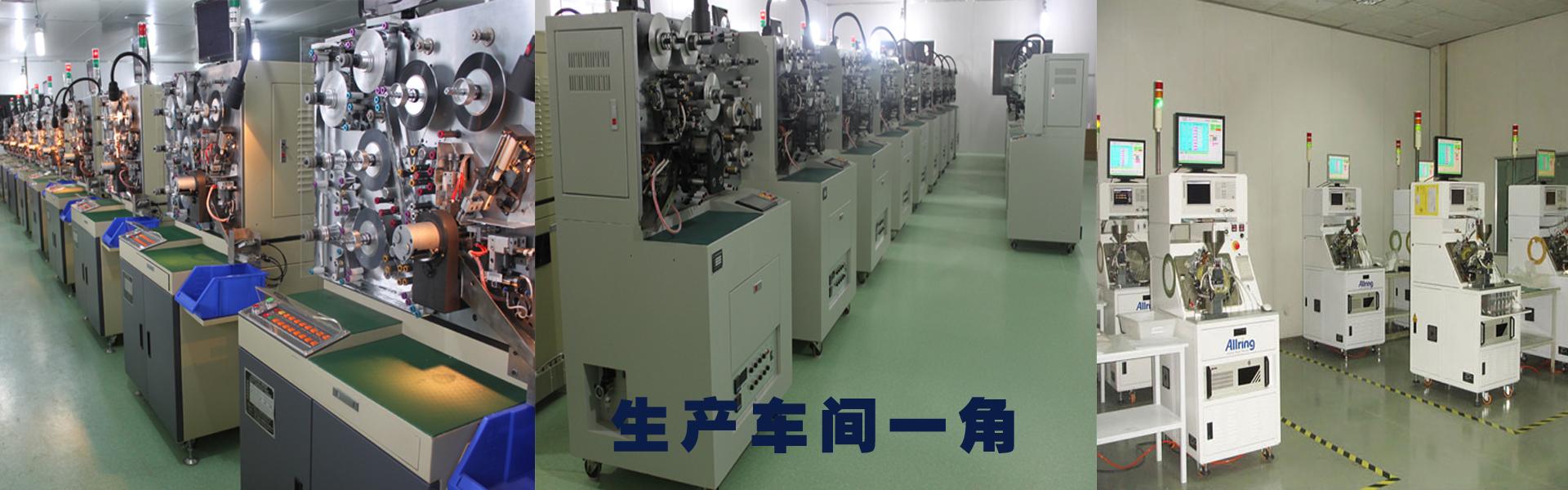 瓷介电容器