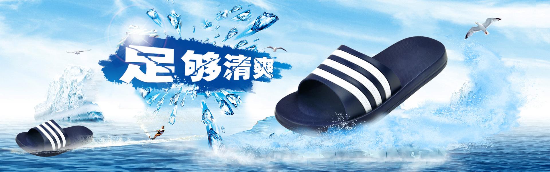 晋江御龙鞋业有限公司