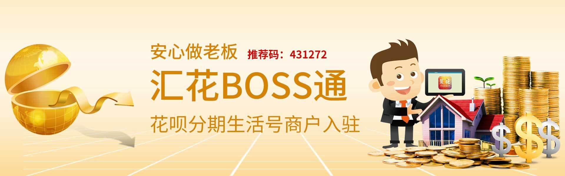 肇庆市集信汽车贸易有限公司主要经营银行信用贷款、快售宝、车贷房贷、汽车质押贷款以及信用贷款等多种贷款。