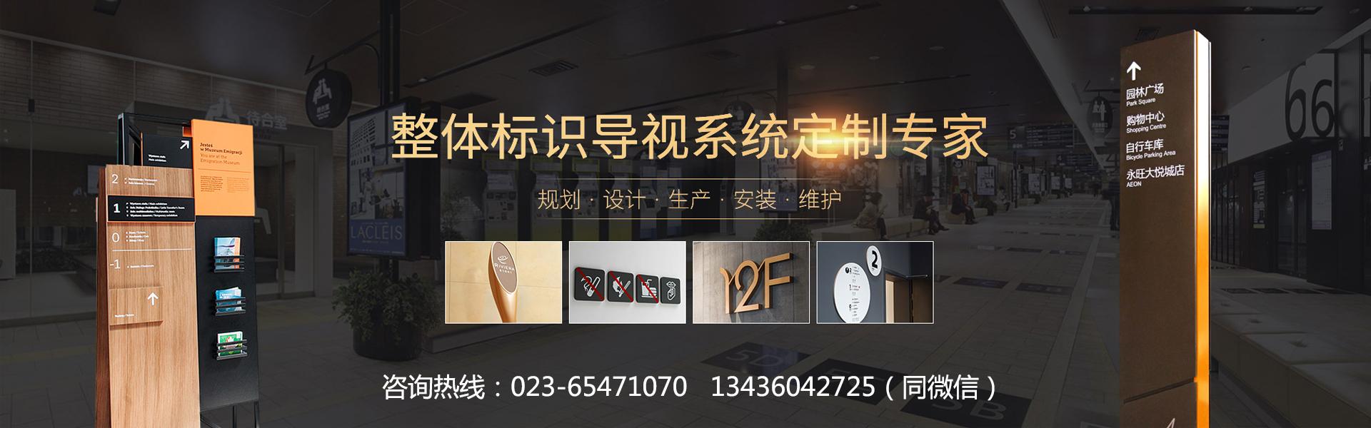 金巨和广告是一家专业从事LOGO墙、形象墙、亚克力发光字、亚克力标牌、LED发光字、LED通体发光字