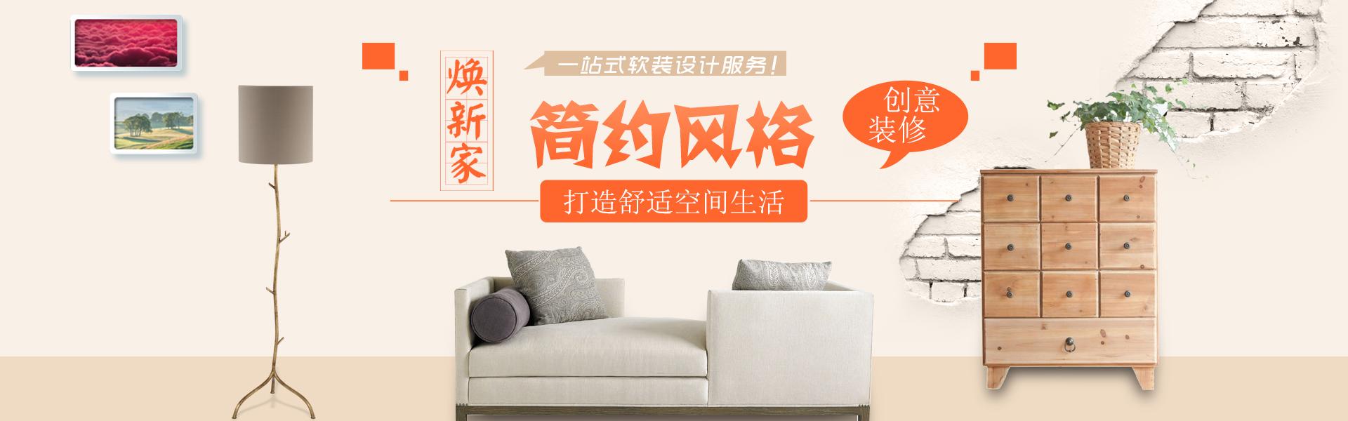 苏州鑫典元素装饰设计工程有限公司集家装、工装、装潢、设计于一体专业装修公司