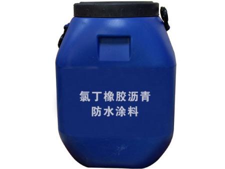氯丁橡胶易胜博娱乐易胜博官方网站