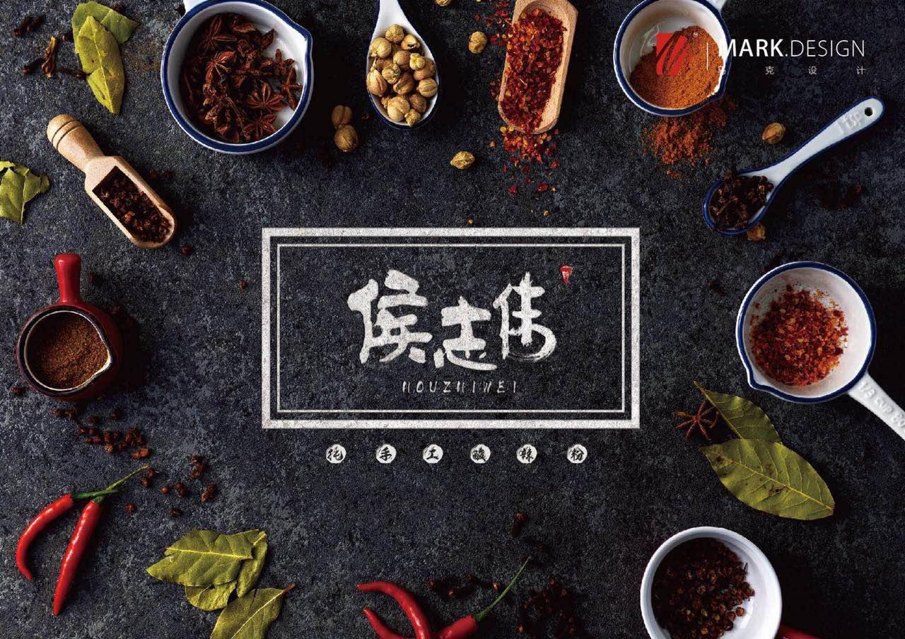陕西鼎食餐饮管理有限公司