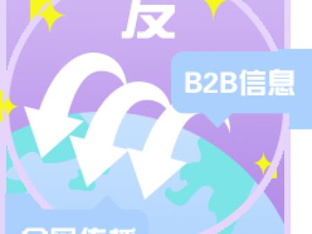 会思考的258商友宣传易大批量发布B2B网站信息,快捷、经济型推广工具
