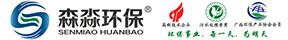 广西森淼环保科技有限公司