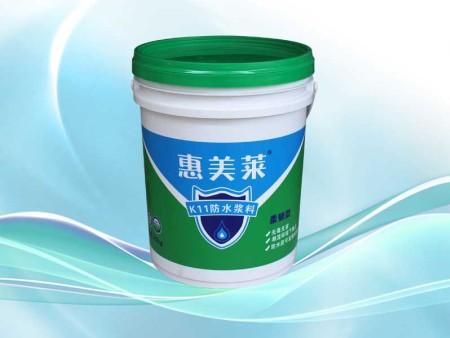 惠美莱 K11 柔韧型 网上最正规的买球网站浆料