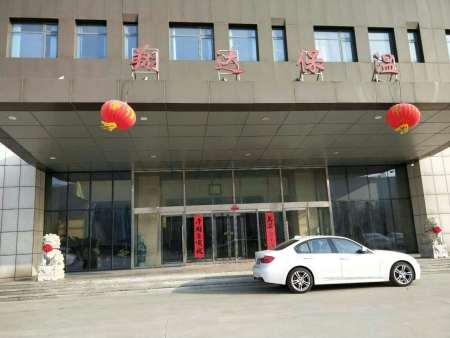 黑龙江省齐齐哈尔市建材办为墙材行业产品标识翔达岩棉保温材料有限公司推广