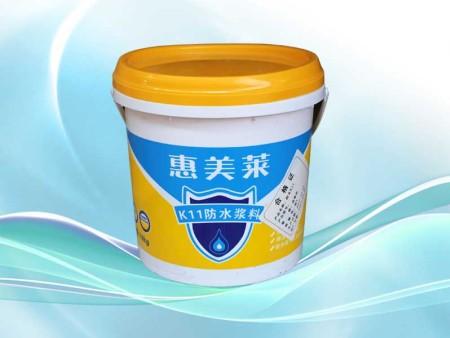 惠美莱 K11 网上最正规的买球网站浆料