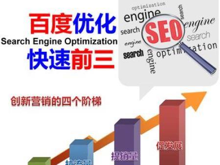惠州优化公司互联网托管代运营要如何选择?