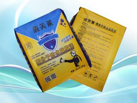 惠美莱 高分子网上最正规的买球网站益可以买滚球的安全平台