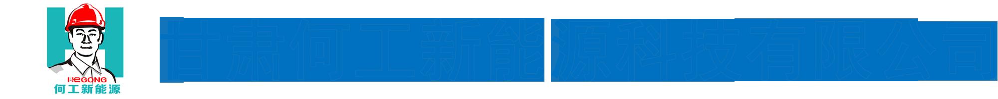 甘肃亚美AM8手机APP 有限公司