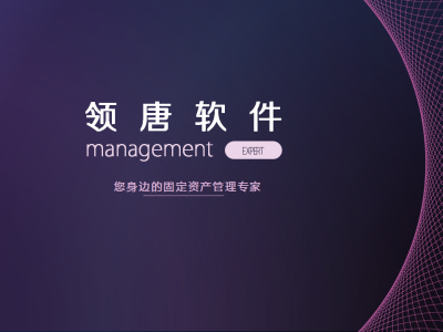 固定资产管理系统|智能仓储管理系统|车联网管理系统|数据采集设备|RFID万万博体育官网打印设备|RFID电子标签   北京万博体育man下载软件开发有限公司