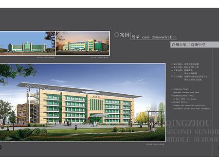 天津11选5人工计划