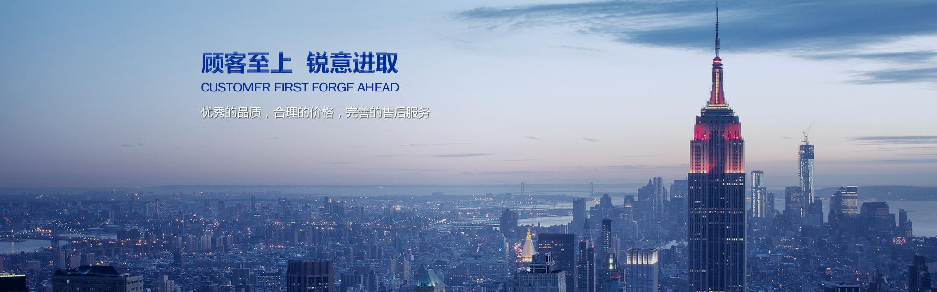 惠州市昌升科技有限公司,昌升科技,惠州自动化设备