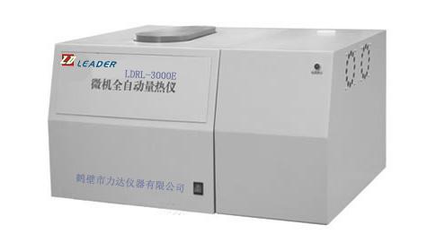煤炭發熱量計算公式 智能量熱儀 發熱量檢測設備 智能測硫儀 灰分揮發分檢測儀器 煤炭化驗設備
