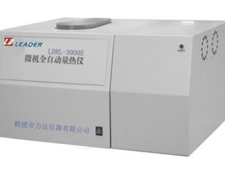 煤炭发热量计算公式 智能量热仪 发热量检测设备 智能测硫仪 灰分挥发分检测仪器 煤炭化验设备