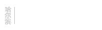 无需存款注册秒送18元_下载app送18元彩金_无需存款注册秒送18元(
