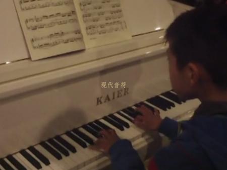 现代音符 学员 王柳焜 钢琴表演