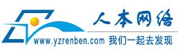 扬州人本网络科技有限公司