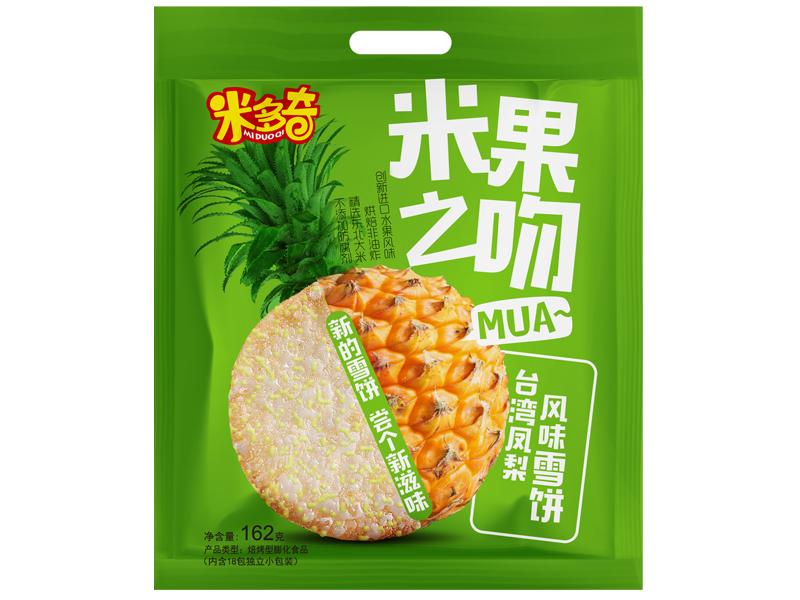 米果之吻|新品動態-河南米多奇食品有限公司