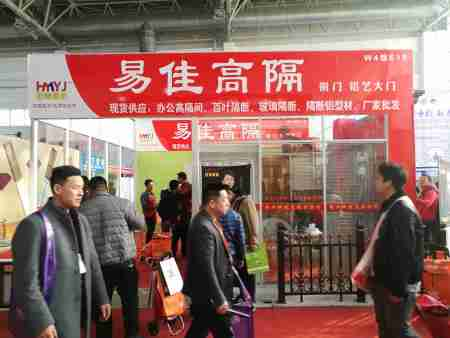 2017.3.9 北京国际建筑装饰博览会