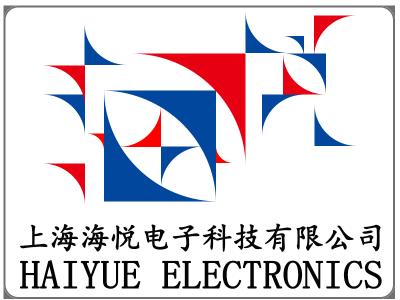 安规与电磁兼容试验设备 电磁干扰扫描系统 3D电磁干扰可视化系统 电磁场探棒 EMI接收机 上海海悦电子科技有限公司