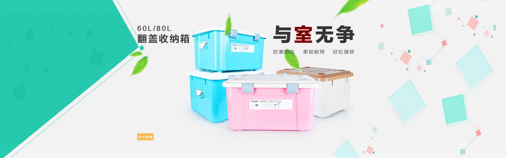 晋江市进盛塑料制品有限公司