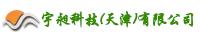 宇昶科技(天津)有限公司