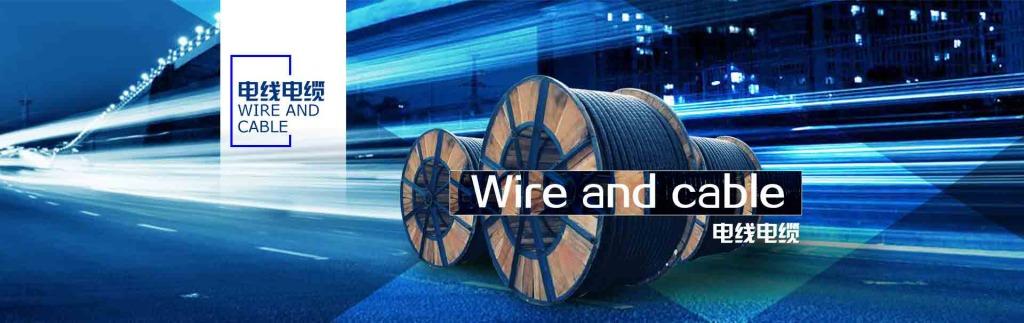 甘肅金澳電線電纜, 蘭州防火電纜批發廠
