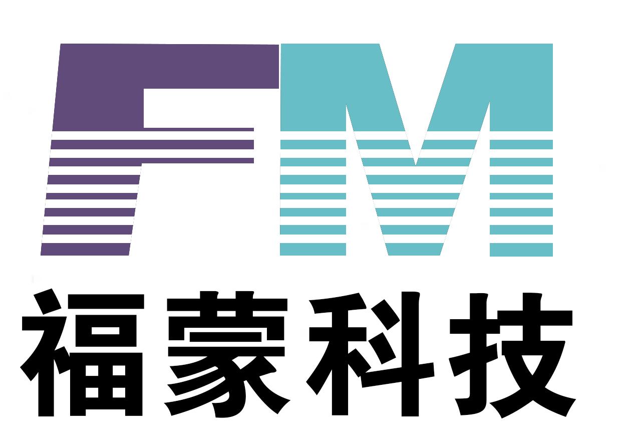 内蒙古福蒙科技发展有限公司