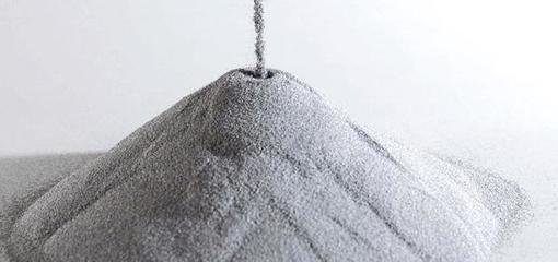 西安金属材料厂家为您介绍它的基本性能