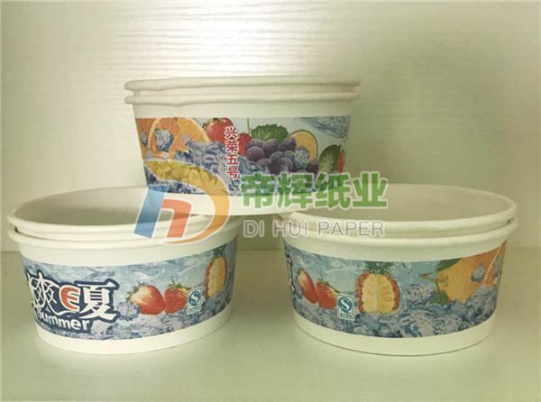 广西一次性纸杯纸碗批发