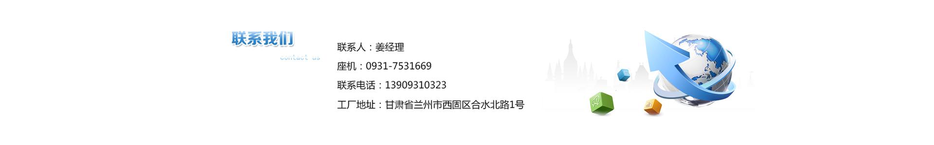 http://juhua454472.cn/Contact.html