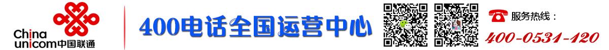 山东腾飞信息技术有限公司