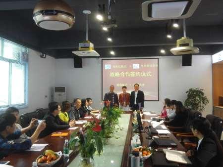空调新风系统厂家与国际级企业管理机构战略签约合作
