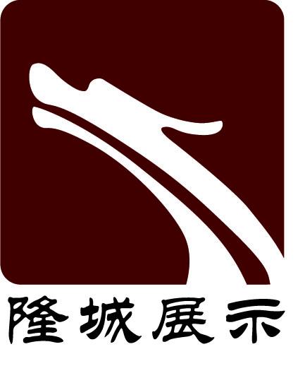 深圳市隆城展示有限公司3