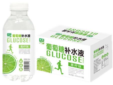 葡萄糖补水液青柠味箱、瓶