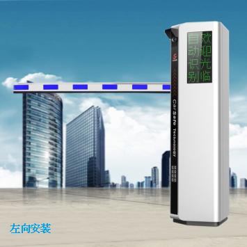 騰龍車牌識別道閘一體機|車牌識別一體機-陜西維眾智能系統工程有限公司