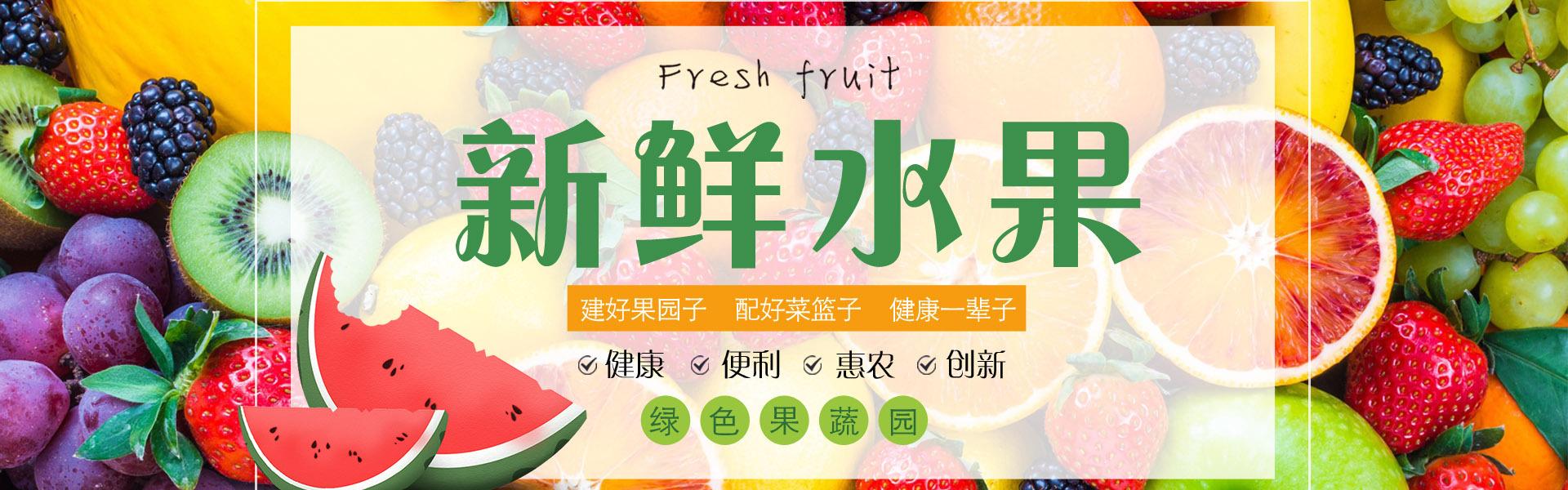 甘肃天玺农业科技有限公司(手机:18693043339)是一家集绿色无公害农业产品种植,种子培育,土壤改良、功能肥料(水溶肥料)研发销售,生鲜(水果蔬菜)批发,销售、配送为一体的现代化高科技农业公司。