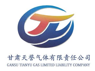 甘肅蘭州氣體|液氬 |液氮|液氧|二氧化碳|配送-甘肅天譽氣體有限責任公司