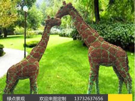长颈鹿绿雕