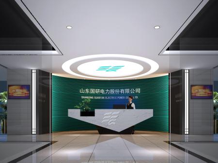 漢峪金谷國研電力集團