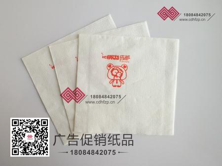 纯色印花餐巾纸