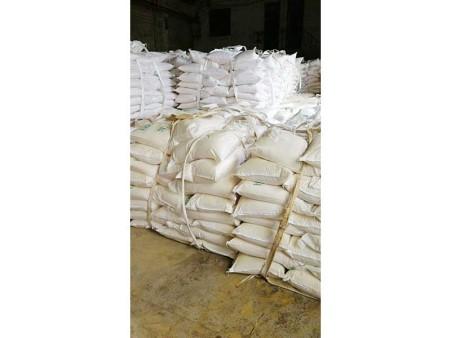 甘肅化工原料-蘭州化工原料一般劃分幾個級別