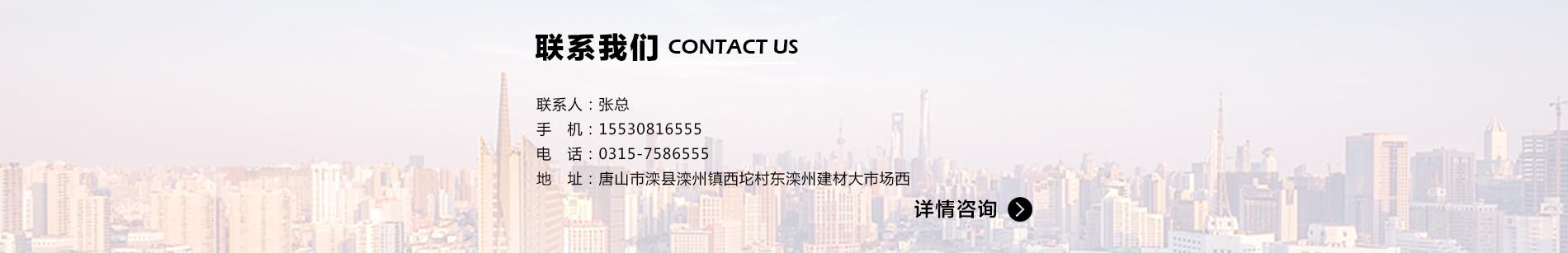 河北防腐檩条厂家