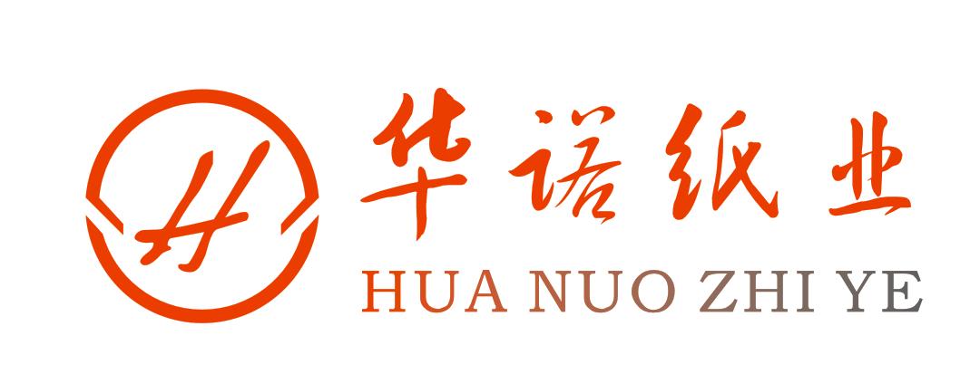 福建鸿运国际网站地址纸业有限公司