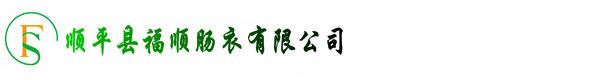 必威官方网址福顺必威体育比分手机版有限公司