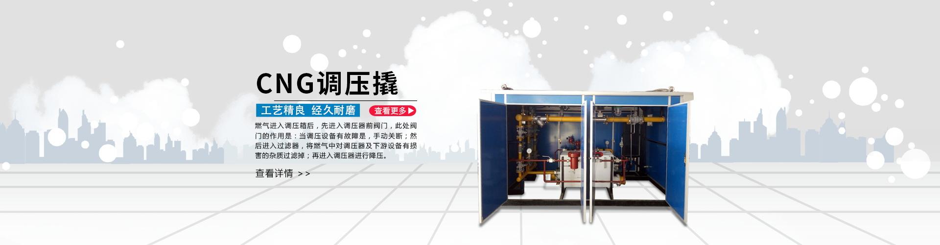 河北明旭气体设备有限公司