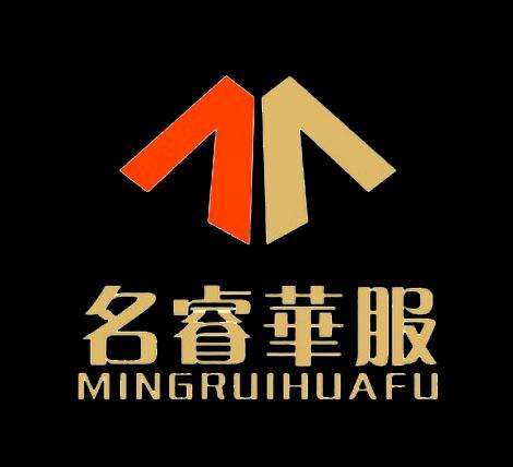 海南市名睿實業有限公司
